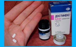 Достинекс при планировании и во время беременности
