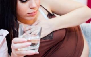 Причины горечи во рту во время беременности