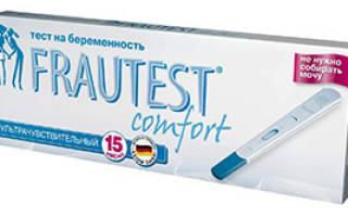 Тест на беременность Frautest: инструкция по применению