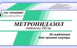 Таблетки и свечи Метронидазол в гинекологии: показания к применению