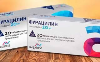 Полоскание горла содой и Фурацилином при беременности