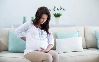 Болит промежность при беременности