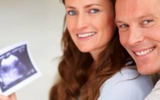 Беременность после 40-45 лет: шансы и мнение специалистов