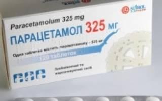 Можно ли пить парацетамол при беременности?
