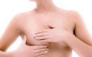 Выделения из мочеиспускательного канала у женщин