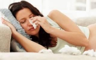 Как лечить простуду при беременности?