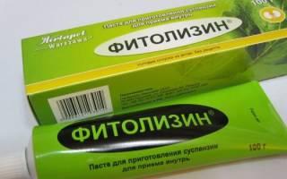 Фитолизин при цистите: как принимать?
