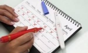 Когда я забеременею, какой нужно сделать тест?