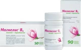 Как принимать Магнелис В6 при беременности?