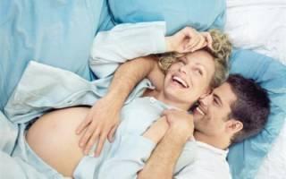 До какого срока беременности можно заниматься сексом?