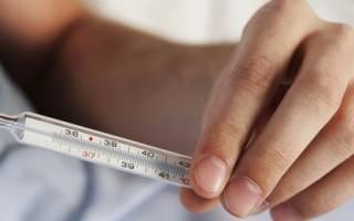 Базальная температура перед месячными и в другие периоды цикла