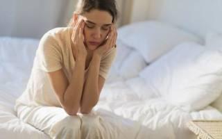 Повышение температуры при беременности