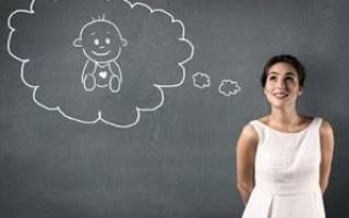 Через какое время после гистероскопии можно беременеть?